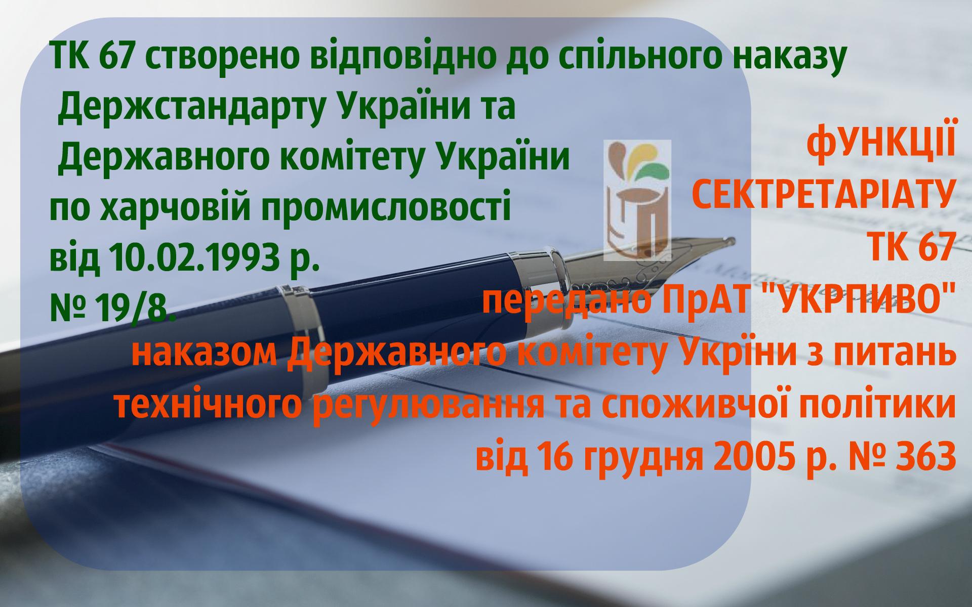1283963573_C1E8E7EDE5F120E6E8Eмитмит7EDE8203034203034