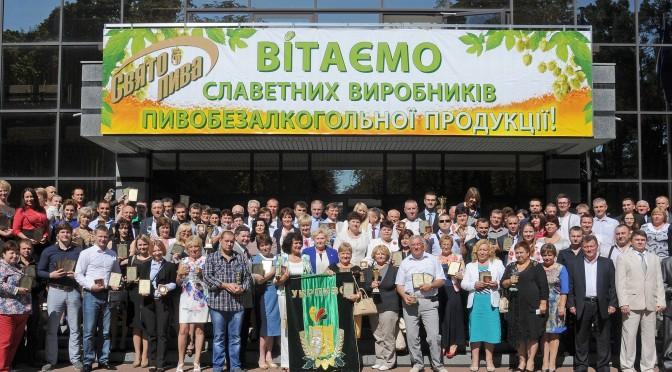 Всеукраїнська акція «Свято пива  2015»