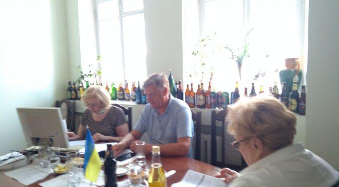 ПІДСУМКИ XХІІІ Міжнародного конкурсу пива, безалкогольних,  слабоалкогольних напоїв, зброджених напоїв, мінеральних та питних вод, солоду пивоварного 2020 року